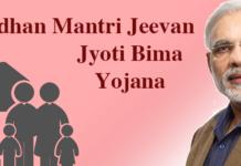 PMJJBY: All about Pradhan Mantri Jeevan Jyoti Bima Yojana